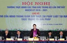 Conférence des permanences des Conseils populaires des provinces du Centre septentrional