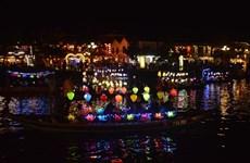 """Des lanternes de Hôi An """"illuminent"""" la page d'accueil de Google"""