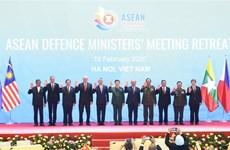 Ouverture de la conférence restreinte des ministres de la Défense de l'ASEAN