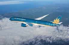 Vietnam Airlines et Vinpearl coopère pour promouvoir le tourisme