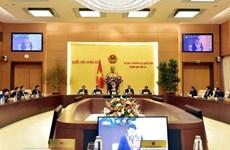 La 43e réunion du Comité permanent de l'Assemblée nationale va débuter demain