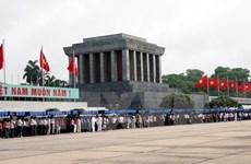 COVID-19 : les visites au mausolée du Président Ho Chi Minh suspendues à partir du 23 mars