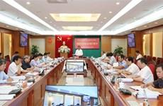 La 45e réunion de la Commission de contrôle du Comité central du Parti