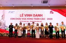 Remise des prix de la Journée mondiale de commémoration des fondateurs du Vietnam 2020
