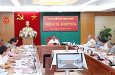 La 46e réunion de la Commission de contrôle du Comité central du Parti