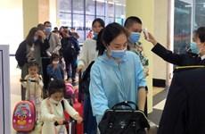 Le ministère de la Santé donne des instructions concernant les personnes entrant au Vietnam