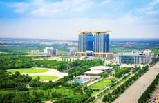 Édification de la ville intelligente de Binh Duong au service du développement