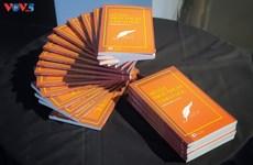 Le glossaire de la psychologie publié en cinq langues
