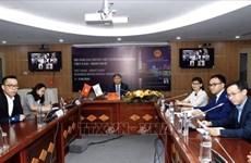 Conférence commerciale en ligne Vietnam-MERCOSUR
