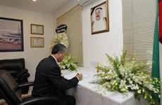 Ho Chi Minh-Ville rend hommage à l'émir du Koweït Cheikh Sabah Al Ahmad Al Jaber Al Sabah