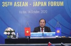 Renforcement des relations entre l'ASEAN et le Japon