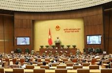 L'Assemblée nationale discute mercredi de deux projets de loi
