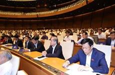 Les députés se réunissent pour la 2e phase de la 10e session de l'Assemblée nationale