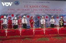 Da Nang se prépare à accueillir une nouvelle vague d'investissements