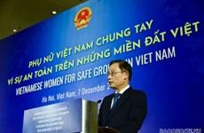 «Les femmes agissent pour la sécurité de la terre vietnamienne»