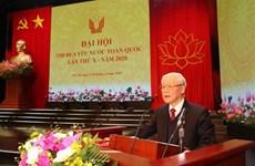 Le SG du Parti et président Nguyen Phu Trong apprécie les mouvements d'émulation patriotique