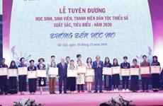 Des jeunes brillants issus d'ethnies minoritaires à l'honneur