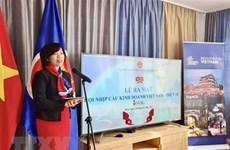 Suisse-Vietnam : la SVBG nomme un conseil représentatif