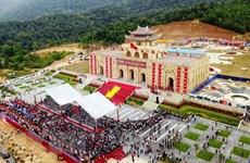 Bac Giang promeut le développement durable du tourisme