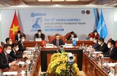 15e Assemblée de l'ASOSAI : Réponse rapide à la crise du COVID-19