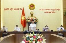 Clôture de la 4e réunion du Comité permanent de l'Assemblée nationale