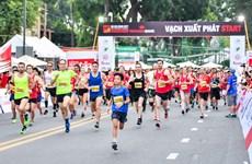 Ouverture des inscriptions pour le 4e marathon international Techcombank de Hô Chi Minh-Ville