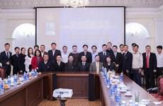 Les 90 ans du Parti communiste du Vietnam célébrés en Ukraine et au Japon
