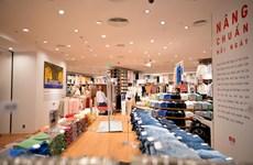Uniqlo inaugure son premier magasin à Hanoï