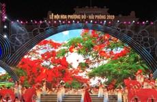 COVID-19: annulation du Festival des fleurs de flamboyants rouges de Hai Phong 2020