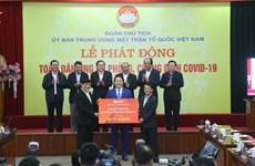 COVID-19 : Agribank fait un don de 10 milliards de dôngs pour appuyer la lutte contre l'épidémie