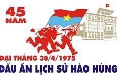 45e anniversaire de la réunification du pays : exposition d'affiches à Bac Giang