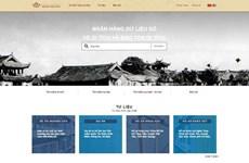 Lancement d'une banque numérique pour reliques et travaux de conservation des monuments