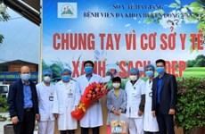 COVID-19 : le 268e patient annoncé guéri