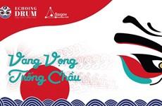 Application de l'intelligence artificielle pour promouvoir le tourisme et la culture vietnamiens
