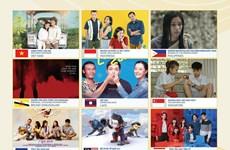 La Semaine du film de l'ASEAN 2020 débute à Da Nang