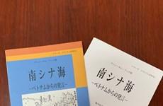 Un livre sur la souveraineté maritime et insulaire du Vietnam traduit et publié au Japon