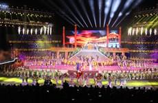 COVID-19 : Le Festival de Huê 2020 reporté pour la 3e fois
