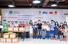 """Lancement du projet """"Pour un Vietnam où personne n'est laissé pour compte dans la pandémie"""""""