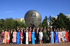 Célébration de la Fête nationale du Vietnam en Russie et en Argentine