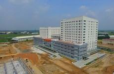 Vinh Phuc : Plus de 3.300 mlds de dôngs investis dans les infrastructures du secteur de la santé