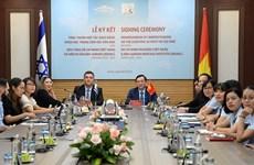 Le Musée de Hô Chi Minh et l'Institut du patrimoine Ben Gourion d'Israël renforcent leur coopération