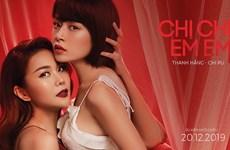 """Le film """"Chi Chi Em Em"""" participe au Festival international du film de Busan 2020"""