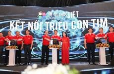 Lancement d'une campagne caritative sur la plateforme numérique iNhandao
