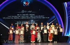 Cérémonie de remise des Prix nationaux de l'information pour l'étranger 2019