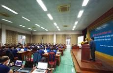 Vinh Phuc parmi les quatre premières localités du pays en termes de cybersécurité