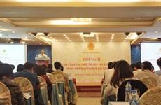 L'EVFTA offre de nombreuses opportunités aux entreprises vietnamiennes