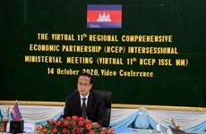 Le Cambodge est prêt à signer le Partenariat économique régional global (RCEP)