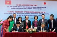COVID-19 : Le Japon fournit 18,8 millions de dollars d'aide non remboursable au Vietnam