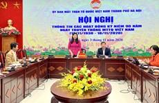 Hanoï: Diverses activités célébrant les 90 ans de l'établissement du Front de la Patrie du Vietnam