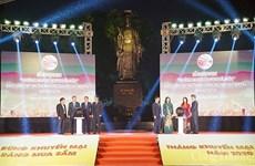 Hanoi lance le Mois de promotion commerciale et la Journée sans cash